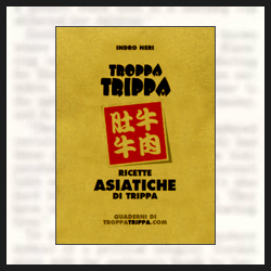 Ricette asiatiche di trippa for Ricette asiatiche